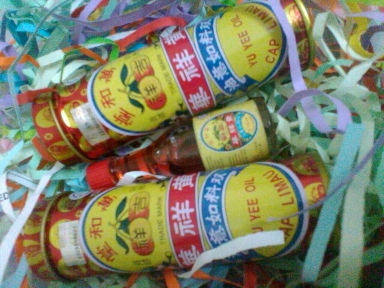 minyak yu yee cap limau, halal ke minyak yu yee, kebaikan dan kelebihan, kegunaan minyak yu yee