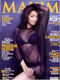 Mugdha Godse hot, and rahul dev, movies, death, bikini, biography, with rahul dev, age, love story, instagram, marriage, in fashion, images, photos, wiki