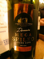 Cavino Domain Mega Spileo Grand Cave Red 2008 from PGI Achaia, Peloponnese, Greece (90 pts)