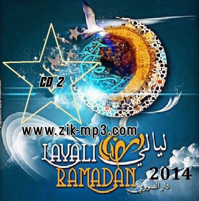 Layali Ramadan 2014: Cd 2