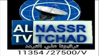 تردد قناة تشــاد Tchad TV