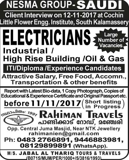 INDUSTRIAL ELECTRICIANS JOB VACANCIES IN NESMA GROUP SAUDI | RAHIMAN TRAVELS