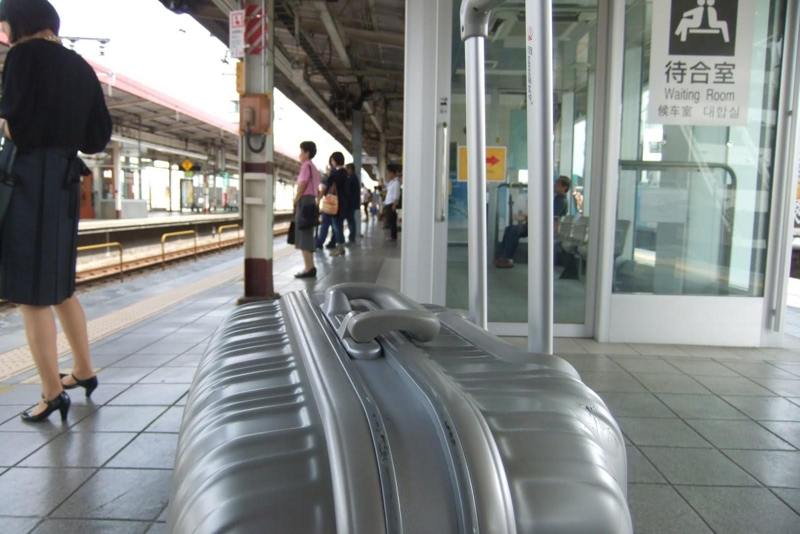 large-suitcase