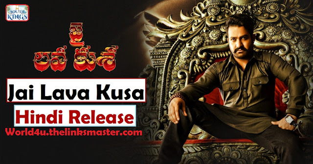 Jai Lava Kusa,jai luv kus,jai lav kus,jai,lava,kusa,Jai Lava Kusa Hindi Release,जय लव कुश,Jai Lava Kusa Hindi Release Date,Jai Lava Kusa Hindi 1337x Movies, 200MB, 2017 new hindi dubbed movies, 2017 new hindi movies, 300mb, 300MB 200M, 300MB 200MB, 300mbdownload, 500MB, 700mb, 7starhd.info, 9kmovies, 9xfilms.org 300mbdownload, 9xmovies.net,