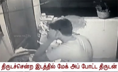 CCTV Camera catches burglar doing make up while robbing a house