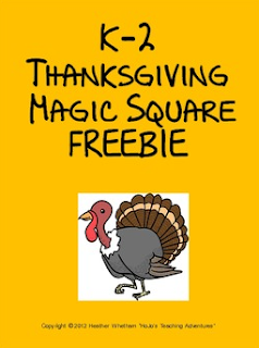 Need to work on some Thanksgiving vocabulary? Then you're going to LOVE this Thanksgiving Magic Square Puzzle FREE download! Great for your Kindergarten, 1st, or 2nd grade students to master their Thanksgiving and November words!