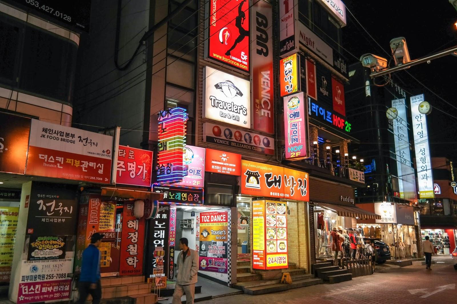 Daegu night clubs