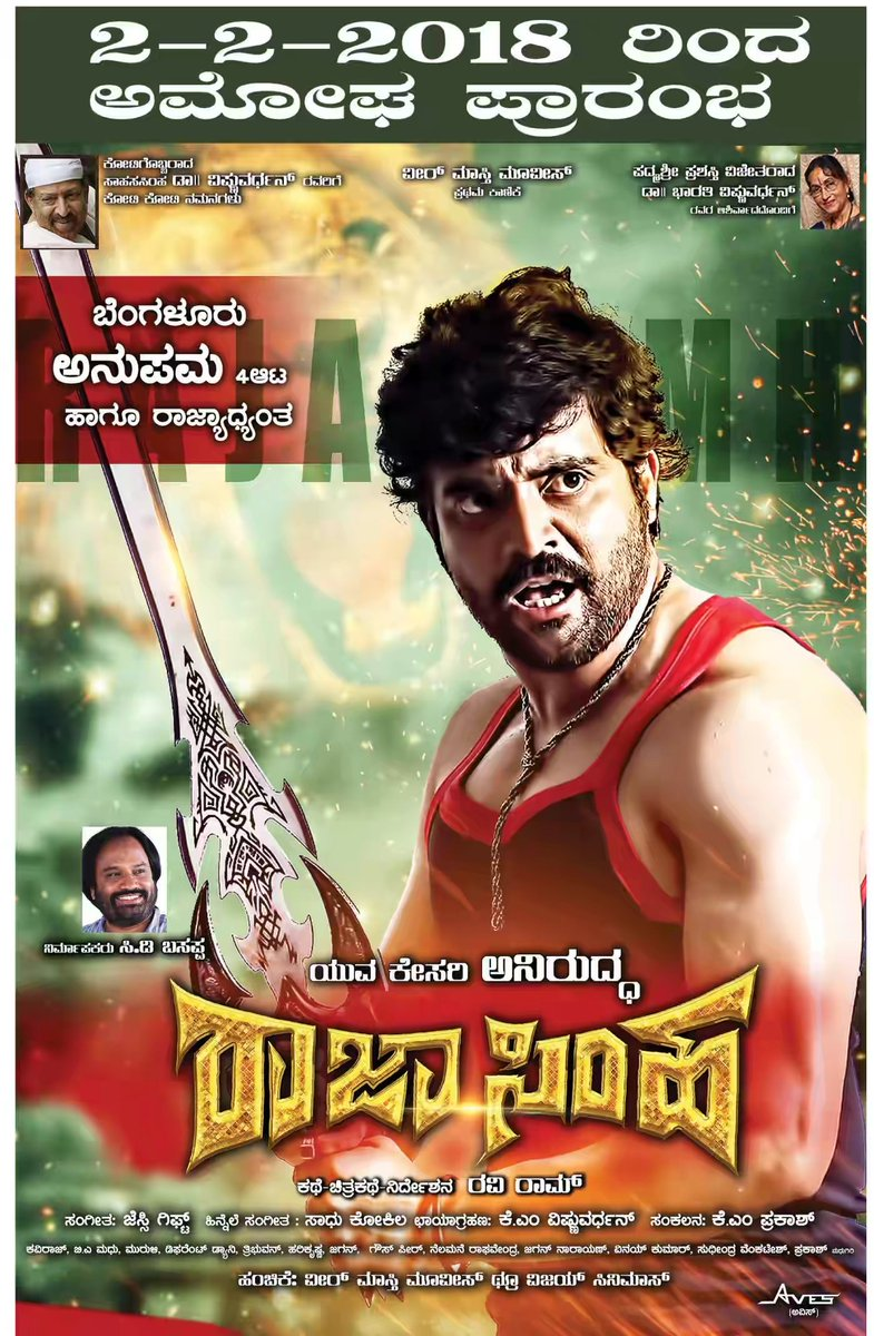 Rajasimha (2018) Hindi Dubbed 720p HDRip x264 ESubs