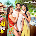 ALTBalaji Unveils the first poster of its new web series 'Baby Come Naa'