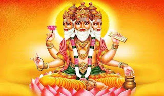 Shree Brahma Chalisa In Hindi | श्री ब्रह्मा चालीसा | चालीसा संग्रह | Gyansagar ( ज्ञानसागर )