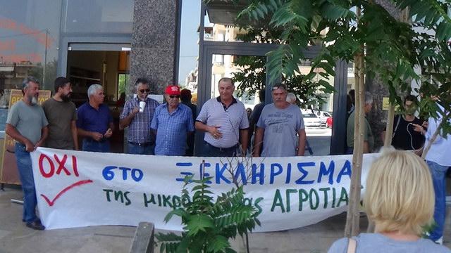 Κατάληψη των γραφείων του ΕΛΓΑ Αλεξανδρούπολης από αγρότες