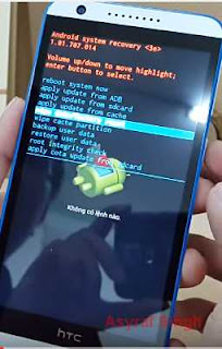 recovery Guide To Perform Hard Reset Android HTC Nexus 9. Root