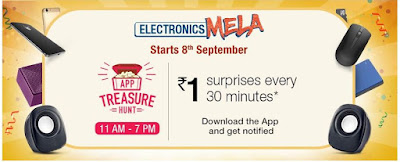 Amazon 1Rs Deal of App Treasure Hunt Clues and answer for 8 Sep 2016