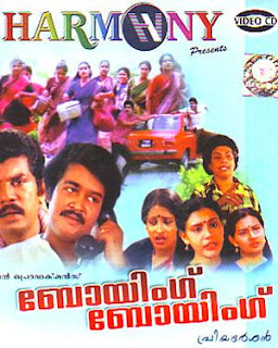 Ayan Tamil Movie In hindi Download