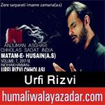 http://www.humaliwalayazadar.com/2016/06/urfi-rizvi-nohay-2014-to-2017.html