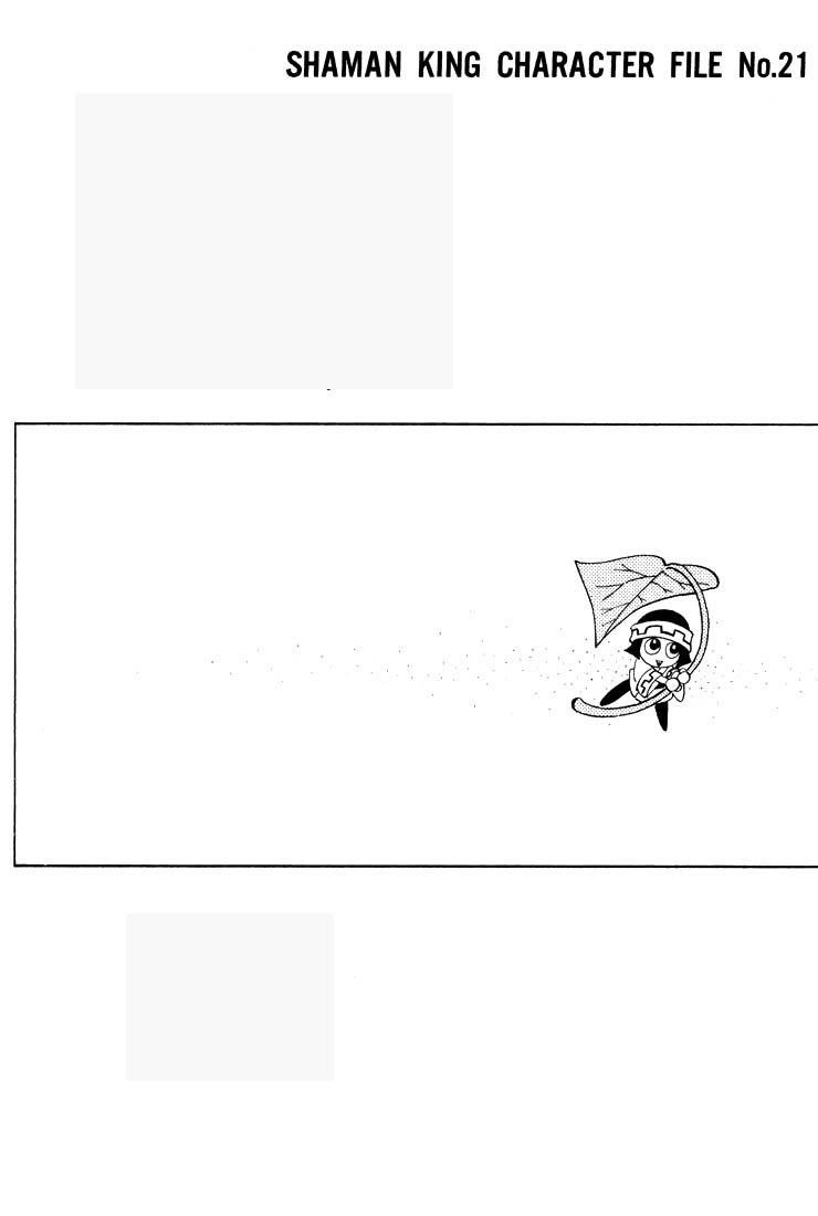 Shaman King [Vua pháp thuật] chap 39 trang 3