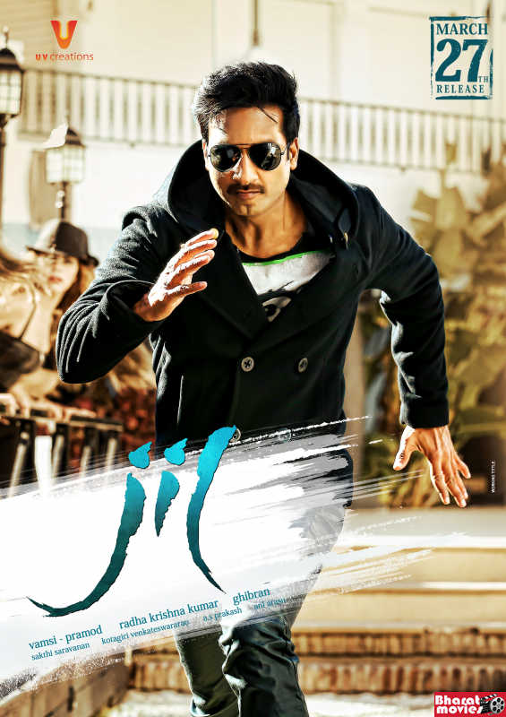 Jil (2016) Untouched WEB-HD Hindi Dubbed 720p x264 AVC AAC Team-BET 1.4 GB