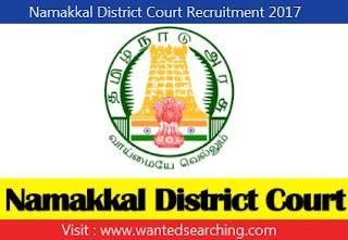 Namakkal District Court Recruitment 2017