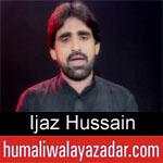 https://www.humaliwalyazadar.com/2018/09/ijaz-hussain-nohay-2019.html