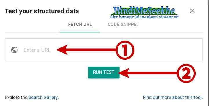 Google-search-console-test-your-structure-data-errors