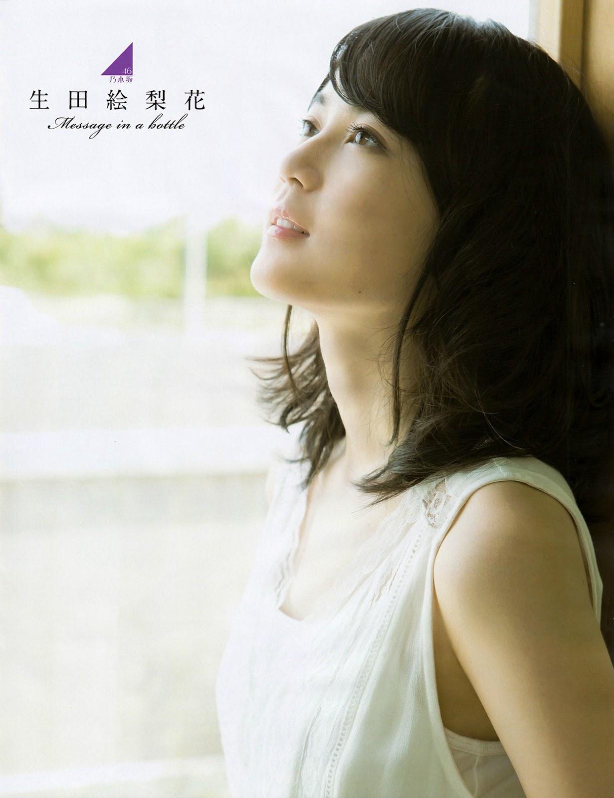 Ikuta Erika 生田絵梨花 Nogizaka46, Ex-Taishu 2016.11 (EX大衆 11月号)