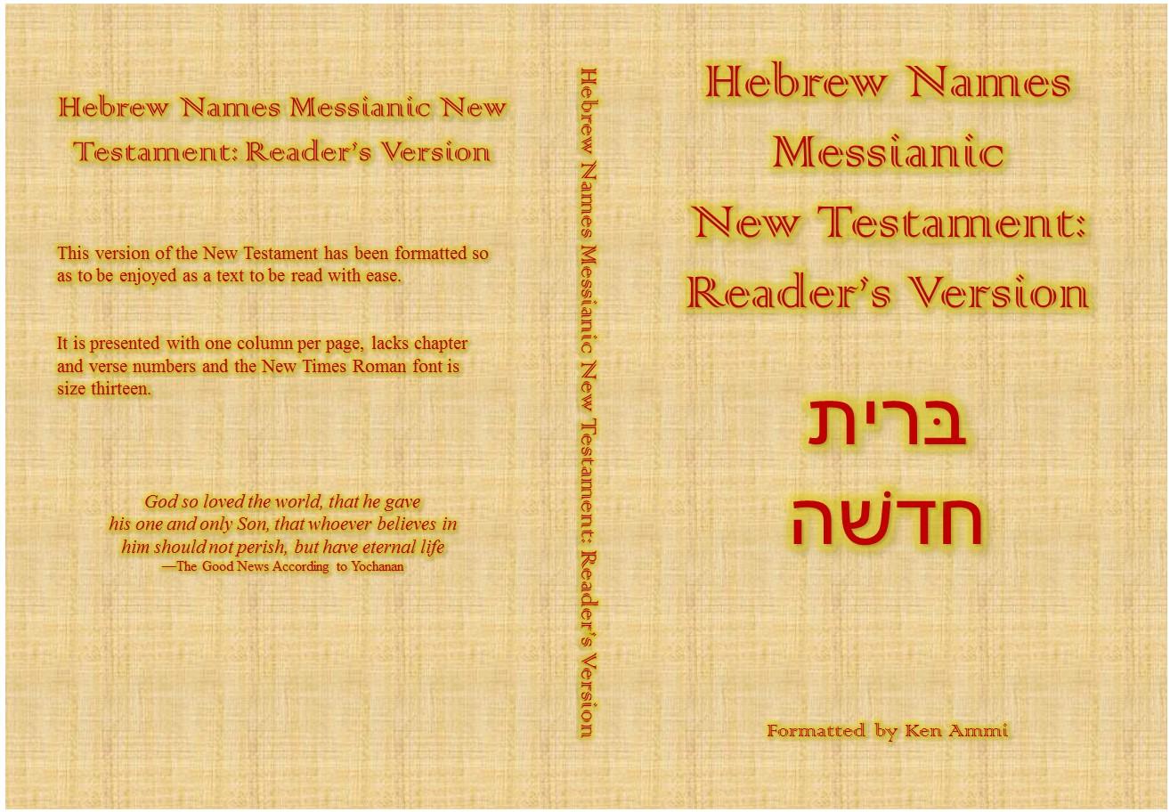 New Publication Hebrew Names Messianic New Testament Reader S
