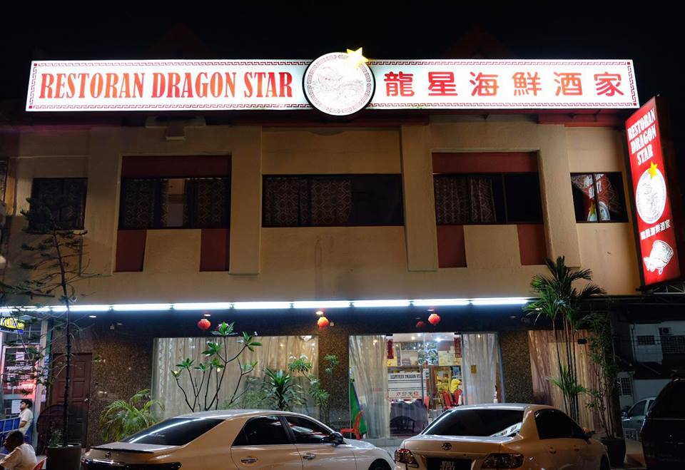 [Food Review] A hidden Treasure Restaurant Dragon Star @ SS1, Petaling Jaya