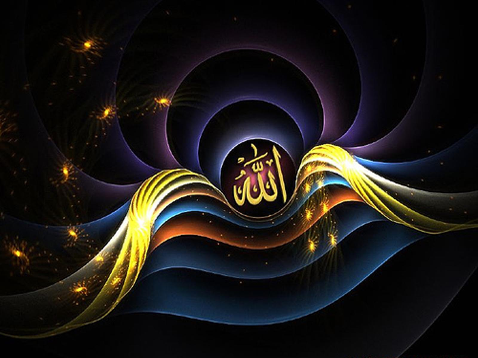 islamic wallpapers: ALLAHalll name wallpapers