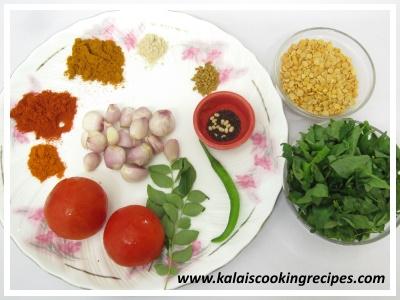 manathakkali keerai greens sambar