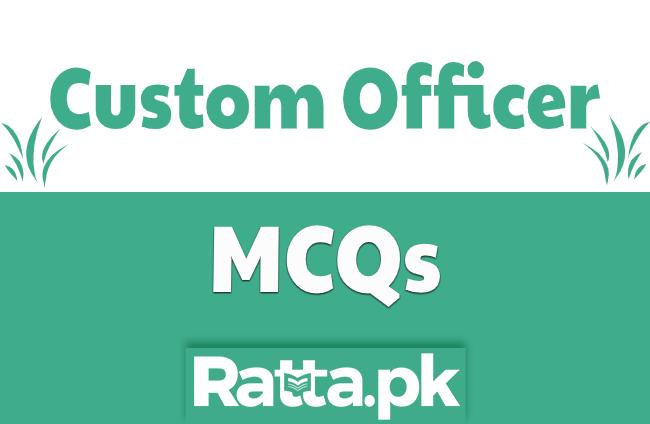 FPSC Custom Inspector MCQs PDF Download