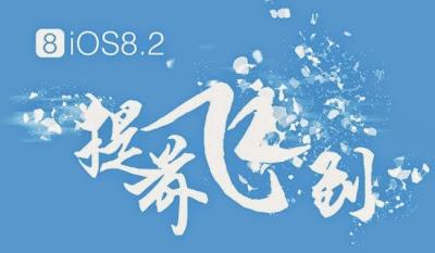 Nuova versione Windows tool jailbreak iOS beta