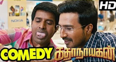 Katha Nayagan Movie Scenes | Vishnu escape from Aruldoss | Natraj realise Vishnu is coward