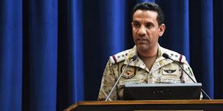 استهداف وتدمير كهفين لتخزين الطائرات بدون طيار بصنعاء تتبع للمليشيا الحوثية الإرهابية المدعومة من إيران