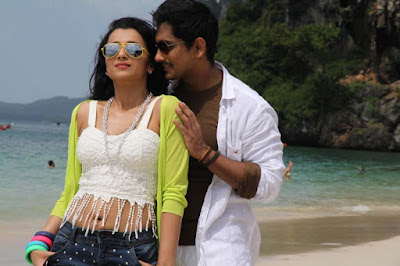 'kalavathi' movie new stills