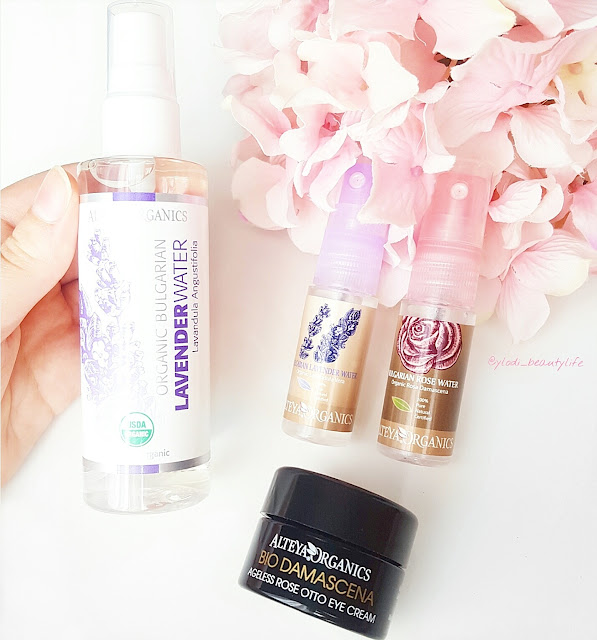 alteya organics lavander water and rosa damascena eye cream