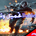 تحميل لعبة Battlefield 4 للكمبيوتر كاملة - how to download and install battlefield 4 pc