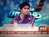 Featured in Raj Tv