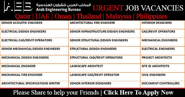 arab engineering bureau aeb job vacancies qatar uae oman
