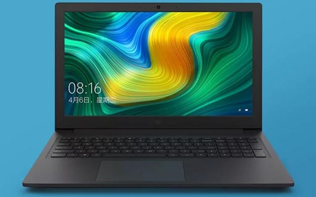 Xiaomi Mi Notebook (2018): procesador Intel Core i5 y gráfica GeForce MX110