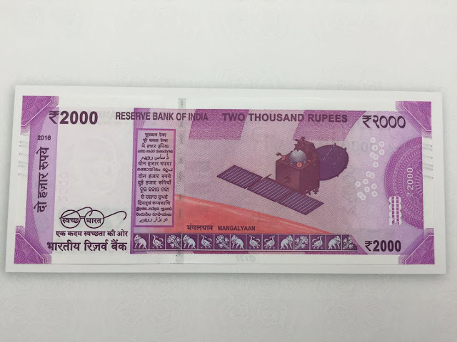 India New Rs.2000 Note Images Original
