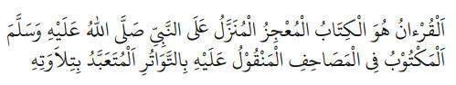Contoh Soal US-USBN Qur'an Hadits Madrasah Aliyah