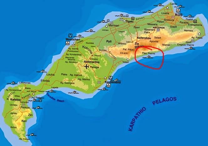 Adventures on Kos Island - Piso Thermi: June 2014