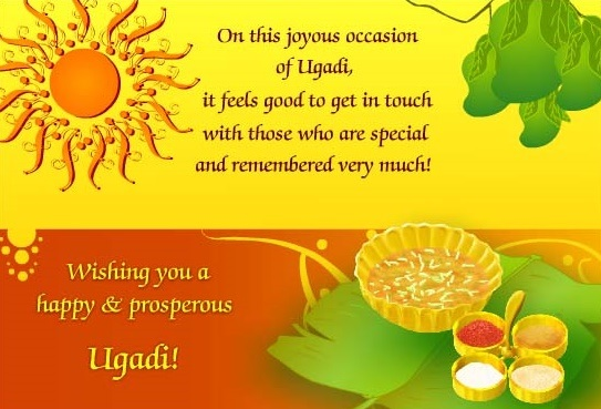 Ugadi 365 festivals everyday is a festival ugadi greetings images m4hsunfo