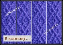 Uzor s perepleteniem arani dlya vyazaniya spicami so shemoi i opisaniem uzora.jpg