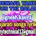 Bevafa tane dur thi salam- jignesh kaviraj gujarati songs lyrics