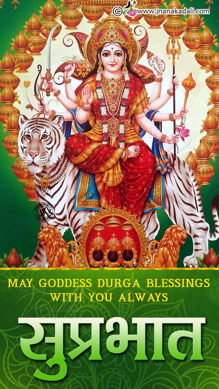 Jai Maata Di Goddess Lakshmi Devi Images With Suprabaath Shayari In