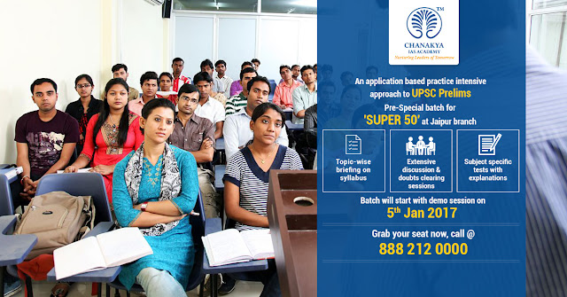 UPSC Pre-special Batch for 'SUPER 50'