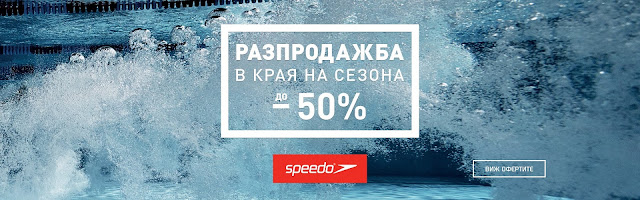 https://www.sportdepot.bg/bg/banners/index/click/id/2321