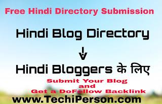 Hindi Bloggers and their blog in Hindi Blog Directory