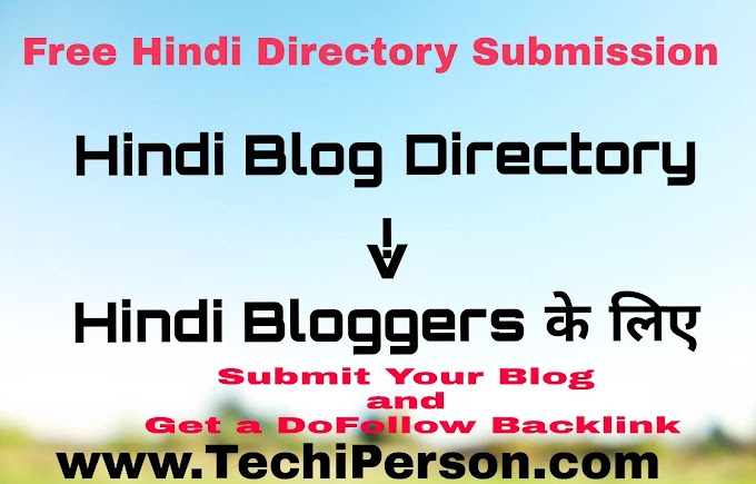 Hindi Blog Directory for Hindi Blogger (Updated Daily) | Best Hindi Blogs